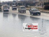 موجز  الساعة1 ..  أمطار غزيرة تمتد للقاهرة ورياح مثيرة للأتربة غدا