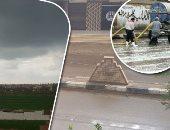 الأرصاد تحذر: طقس سيئ الإثنين المقبل.. وأمطار بالقاهرة والوجه البحرى