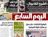"""اليوم السابع.. الوطنية للانتخابات: """"عنان"""" ممنوع من مباشرة حقوقه السياسية"""
