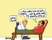 نشطاء فيس بوك مرضى نفسيون لتجاهل المصريين تحريضاتهم بكاريكاتير اليوم السابع