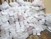مكافحة المخدرات تضبط 160 ألف قرص مخدر و2 كيلو حشيش