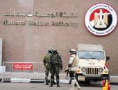 الهيئة الوطنية للانتخابات تعتمد 16 منظمة مدنية جديدة لمتابعة انتخابات الرئاسة
