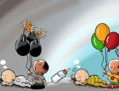 حال الدنيا.. أطفال سوريا يدفعون ثمن العدوان فى كاريكاتير اليوم السابع