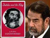14 مسؤولا من نظام صدام حسين ما زالوا فى السجن منذ 15 عاما
