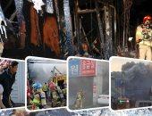 عشرات القتلى والمصابين فى حريق داخل مستشفى بكوريا الجنوبية