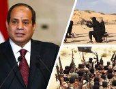 الحكومة: القضاء على 1516 بؤرة إرهابية والتصدى لـ 1725 قضية هجرة غير شرعية