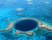 """كم عدد المحيطات بالكرة الأرضية؟.. اعرف الإجابة على """"فارولاند"""""""