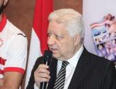 مرتضى منصور يستقبل مهاجم الدفاع المغربى على السحور