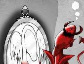 """حال الدنيا ..أهل الشر شياطين برداء الملائكة فى كاريكاتير """" اليوم السابع"""""""