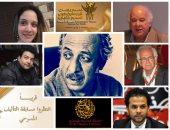 التفاصيل الكاملة لجائزة التأليف المسرحى بمهرجان شرم الشيخ الدولي للمسرح