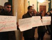 فيديو وصور.. عدد من شباب الوفد يرفضون ترشح البدوي للرئاسة ويدعمون السيسي (صور)