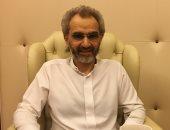 الوليد بن طلال: منذ بداياتى وتمكين المرأة هدف واضح أمامى