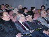 افتتاح مهرجان جمعية الفيلم الـ44 بحضور عزت العلايلى وبوسى وإيناس الدغيدى