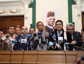 مؤتمر صحفى للوفد يدعو المصريين للاحتشاد أمام الصناديق ودعم السيسي (صور)