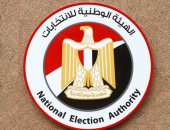 """اليوم.. """"الوطنية للانتخابات"""" فى جامعة المنصورة للتوعية بأهمية المشاركة"""