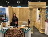 صور وفيديو.. السياحة المصرية تلفت انتباه حضور المعرض الدولى لـ New York Times