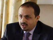 وزير الإعلام اليمنى يؤكد أن زيارة رئيس اليمن للقاهرة تحمل رسائل مهمة