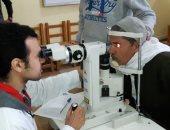 """صور .. كشف مسببات العمى لـ 325 مواطنا فى مبادرة """"عينيك فى عينيا"""" بالبحيرة"""