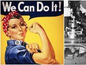 """السفارة الأمريكية تنعى """"روزى"""" رمز المرأة العاملة خلال الحرب العالمية الثانية"""