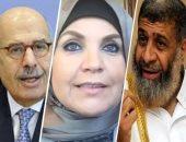 """آيات عرابى تصف البرادعى بـ""""الأراجوز"""".. وعاصم عبد الماجد يرد: امرأة """"مشئومة"""""""