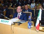 """""""مستقبل وطن"""": رئاسة مصر للاتحاد الأفريقى تتويجا لدورها الكبير بالقارة"""