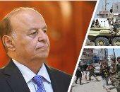 مصادر حكومية يمنية تنفى سيطرة قوات الحزام الأمنى على القصر الرئاسى بعدن