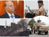 التحالف العربي يبحث مع مسؤولين أممين التدخلات الإيرانية في اليمن
