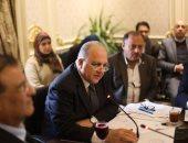 """تقرير برلمانى يؤكد على أهمية تنفيذ """"الضبعة النووى"""" لتعزيز قدرات مصر"""