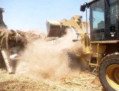إزالة 5631 متر تعد على الأراضى الزراعية فى حملة مكبرة بالمنوفية