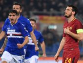 فيديو.. روما يسقط أمام سامبدوريا بهدف فى الدورى الايطالى