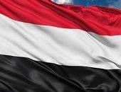 اليمن ترحب بالتوقيع النهائي على اتفاق السلام في السودان