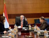 صور.. بدء لقاء رئيس الوزراء بوزيرة التخطيط لمتابعة خطة الوزارة وعدد من الملفات