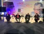 مثقون بمعرض الكتاب: عبد الرحمن الشرقاوى يرى أن الظلم الاجتماعى يسبب الكفر