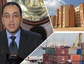 """أداء التجارة الخارجية لمصر فى تحسن مستمر.. ارتفاع القيمة الإجمالية لـ43.3 مليار دولار فى الفترة من يناير إلى مايو 2018.. ورفع حجم التصدير """"كلمة السر"""".. و12.4 مليار دولار صادرات مصرية لأسواق 37 دولة بالعالم"""
