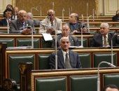 """البرلمان يوافق نهائيا على تجديد العمل بقانون """"إنهاء المنازعات الضريبة"""" (صور)"""