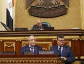 نواب البرلمان يطالبون بالضرائب التصاعدية وزيادة لجان التسوية الضريبية