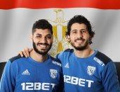 ويست بروميتش يدعم نجومه المصريين فى مواجهتهم الأولى بكأس العالم