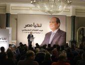 """متحدث حملة السيسى لليوم السابع: لن ننشغل بالرد على """"سفاسف"""" القول والمهاترات"""
