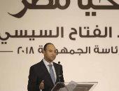المتحدث باسم حملة السيسى: نراهن على وعى المصريين