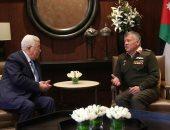 العاهل الأردنى والرئيس الفلسطينى يبحثان الجهود المبذولة للدفع بعملية السلام