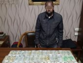 القبض على سودانى يتاجر فى العملة وبحوزته 2370 دولار و7300 جنيه بعابدين