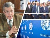 10 أهداف للتنمية المستدامة ضمن رؤية مصر 2030.. تعرف عليها