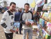 19 كتابًا لرموز أدب الأقليات فى الصين بمعرض القاهرة للكتاب.. تعرف عليهم