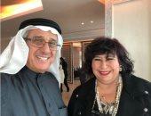 مستشار ملك البحرين يلتقى الوزيرة إيناس عبد الدايم ويناقشان التعاون الثقافى