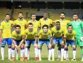 اخبار الرياضة المصرية اليوم