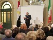 سفير مصر لدى روما: الأفضل قادم فى مسار العلاقات الثنائية بين مصر وإيطاليا