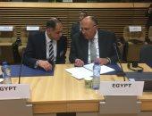 شكرى يترأس وفد مصر فى الاجتماع الوزارى للجنة تنسيق مساعدات فلسطين ببروكسل