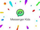 """فيس بوك تتجاهل الانتقادات وتتمسك بـ""""تطبيق الأطفال"""""""