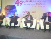 """""""كاتب ومشروع"""" تحتفل بتوقيع الموسوعة الموسيقية لزين نصار بمعرض الكتاب"""