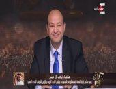 """عمرو أديب بعد هزيمة الزمالك: """"حتى المركز التانى يا ربى مش نافع"""""""